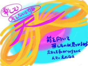 亀山みずうみマルシェセッション