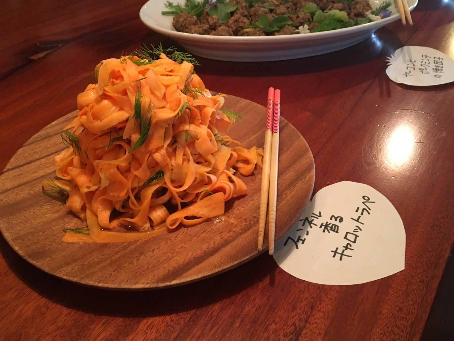 人参サラダ